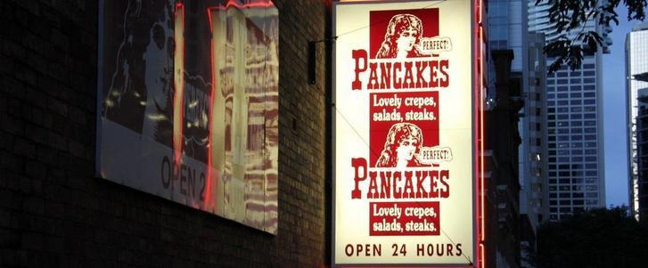 Pancakes Charlotte Street Brisbane