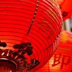 Chinese lantern BCC library