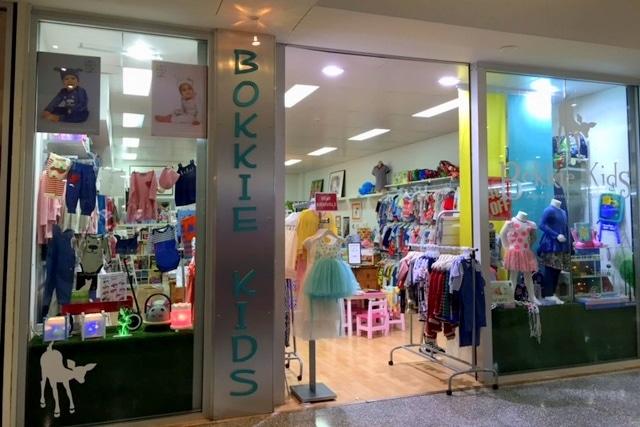 kids shop for kids brisbane west