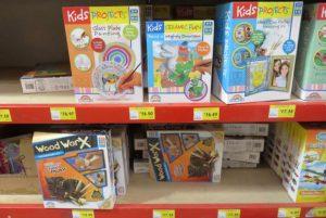 Kids project kids on shop shelves