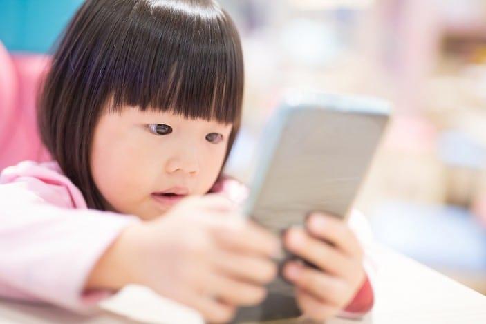 gaming addiction in children