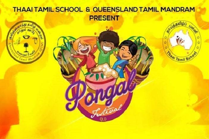 Tamil cultural event