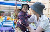 Goodstart Early Learning Virginia