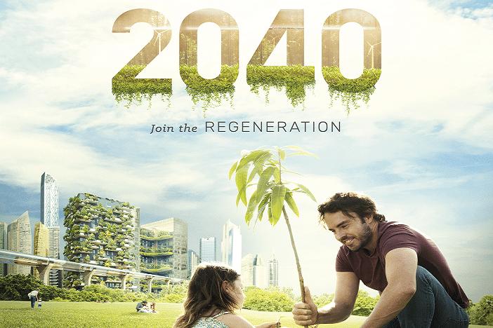 2040 movie image