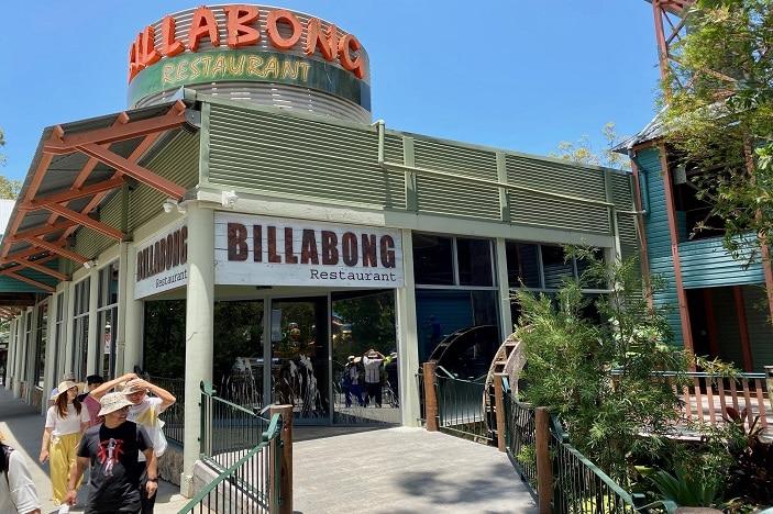 Billabong restaurant at Dreamworld