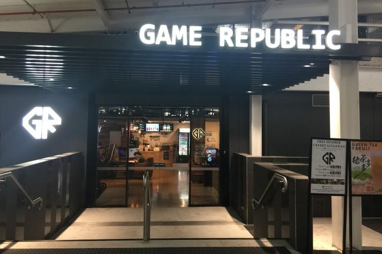 entrance to Game Republic, Brisbane